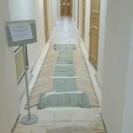ФСБ Отделка коридора
